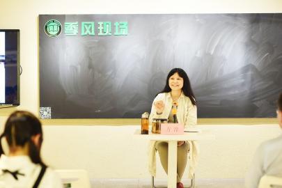 http://www.fanchuhou.com/jiaoyu/1417441.html