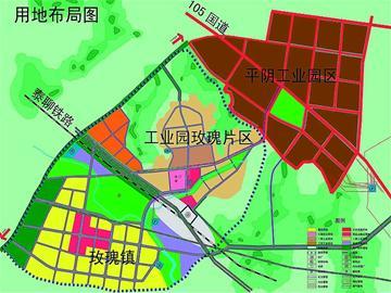 """城市空间结构规划形成""""一主两副两团""""的布局形态"""
