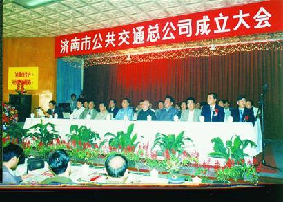 基督教歌曲恩典过大年歌谱-1992年9月30日,济南市公共交通总公司成立大会隆重举行.   有人说