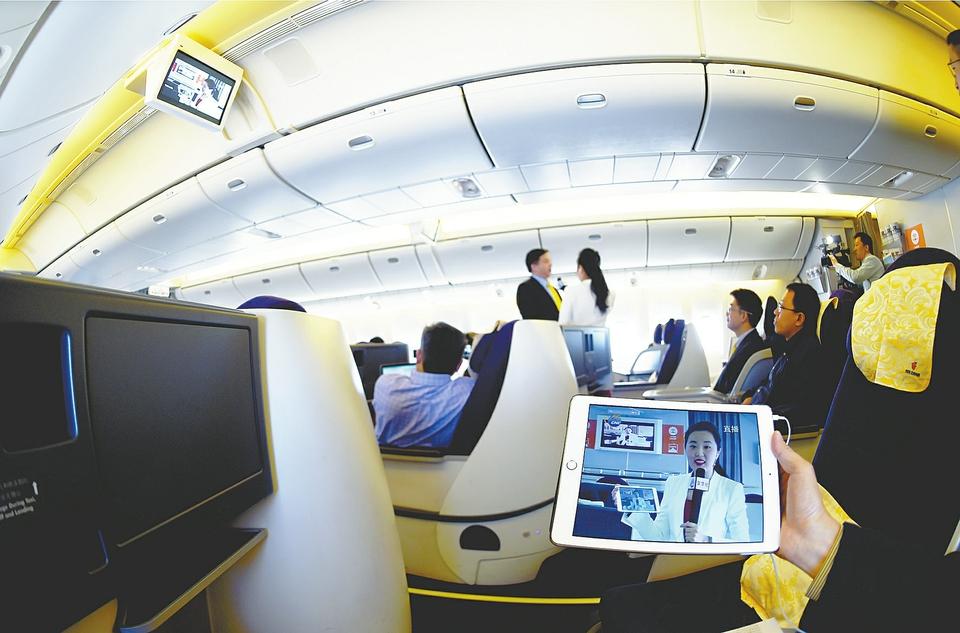飞机上能看电视直播了