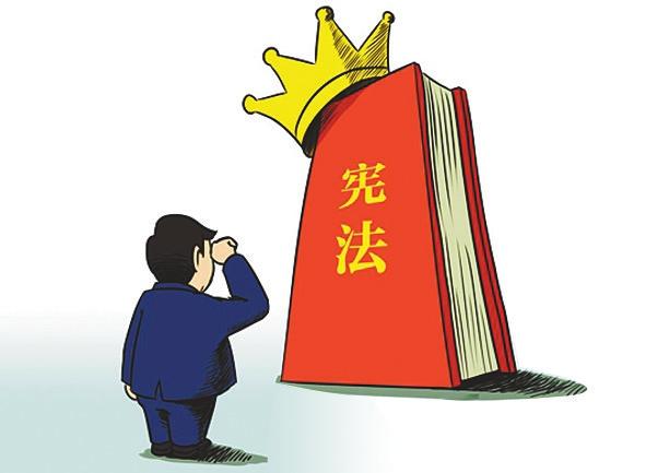 我宣誓:忠于中华人民共和国宪法,维护宪法权威,履行法定职责,忠于