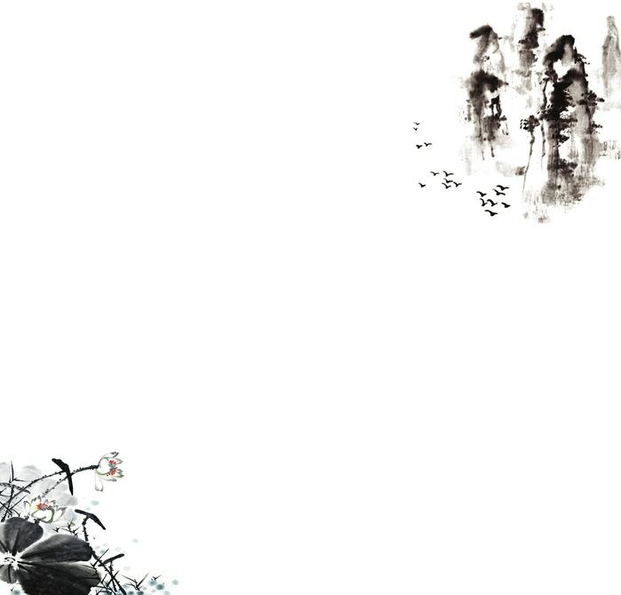 幻灯片古诗背景边框