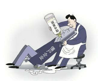 """补贴失业职工远胜补贴""""僵尸企业"""""""