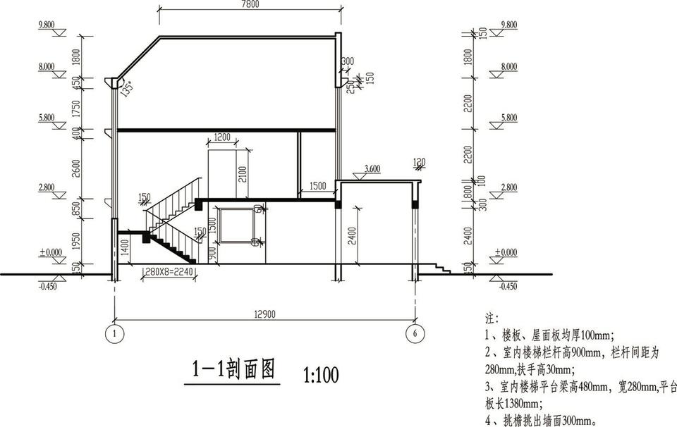 工匠充电器电路图