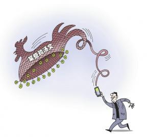鸡汤文广告陷阱中的公众责任
