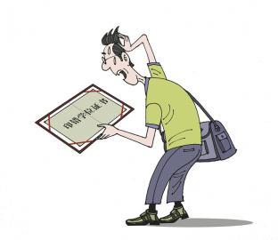 印错的学位证书 失落的大学精神