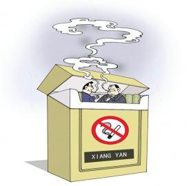 普速列车需要全车禁烟吗?