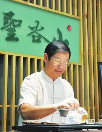 高建华:质量是日照绿茶的核心竞争力