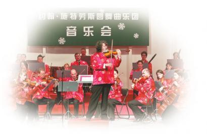 2017泉城新年音乐会将如期相约