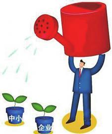 看淄博如何鼓励小企业大发展