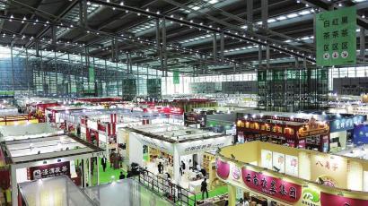 第13届深圳茶博会启幕 行业创新成趋势