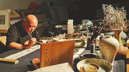 《新周刊》年度新锐榜揭晓 老树荣获年度艺术家