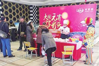 重汽·莱蒙湖传统民俗喜迎元宵节