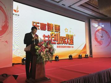 2016年中国茶界十大瞬间