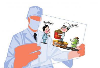 提高医生收入会否导致医疗费上涨?