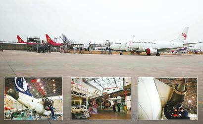 在济南国际机场附近的太古飞机工程有限公司