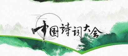 中国原创综艺节目曙光初现