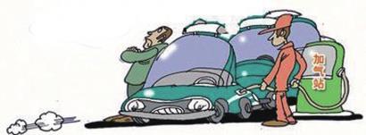 车用天然气涨价涨出谁的无奈?
