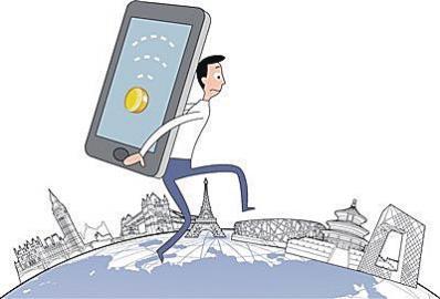 手机国内长途、漫游费10月1日取消