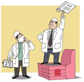 """""""救100个病人不如发1篇论文""""值得反思"""