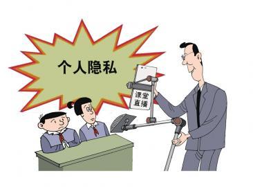 课堂直播是一种草率创新