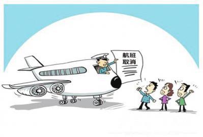 塞班游遭遇航班取消苦等10个月仍未退款