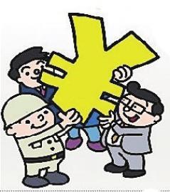 山东:公务员考核成绩好可获物质精神奖励