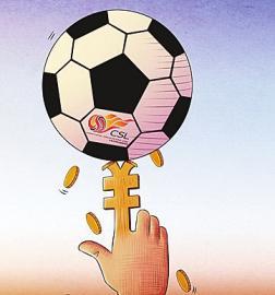 中超领跑亚洲足坛薪资榜 球员平均年薪高达78万美元