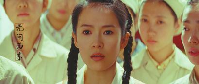 电影《无问西东》首次揭开面纱