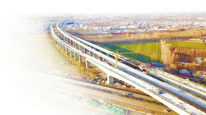 济青高铁线下工程全线贯通 明年底全线通车济青1小时直达