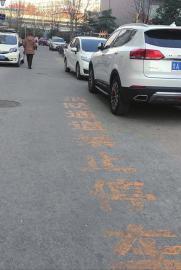 """宝华新区消防通道沦为""""停车场""""保安称免费停车致周边车辆涌入"""