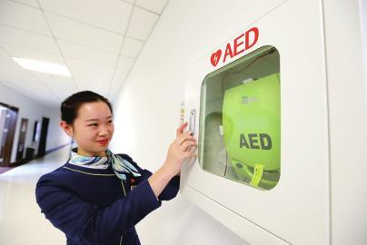 "急救神器AED""亮相"""