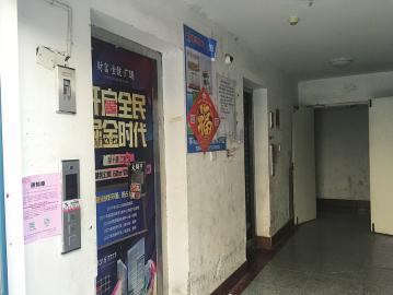 匡山小区琪鑫苑电梯陆续停运 物业:正申请维修资金