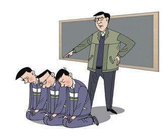 罚跪的老师也需心理辅导