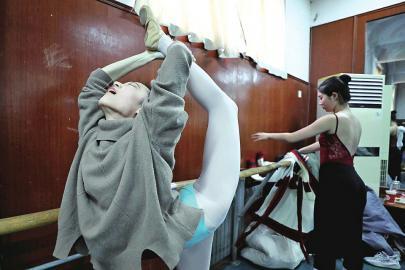 备战舞蹈艺考