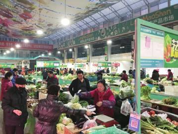 农贸市场如何既叫好又叫座?