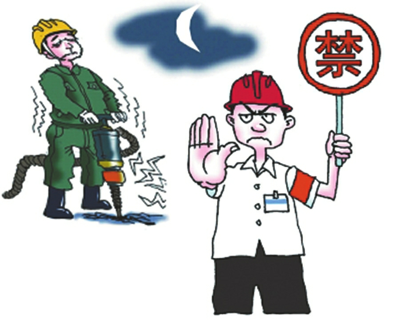 本报3月5日讯(记者 陈彦杰)日前,市公安局在民生警务平台发布《关于加强社会生活噪声治理的通告(征求意见稿)》向社会征求意见。该《通告》提出,严禁在商业经营活动中使用高音喇叭或其他发出高噪声的方法招揽顾客、12时至14时和22时至次日6时,严禁在已交付使用的住宅楼进行产生噪声的装修作业,城市建成区严禁高声喊叫。   据了解,社会生活噪声投诉量持续较高,噪声扰民成为社会热点问题,需依法强化治理措施。   根据《通告》,严禁在医院、学校、机关、科研单位、住宅等需要保持安静的建筑物集中区域内使