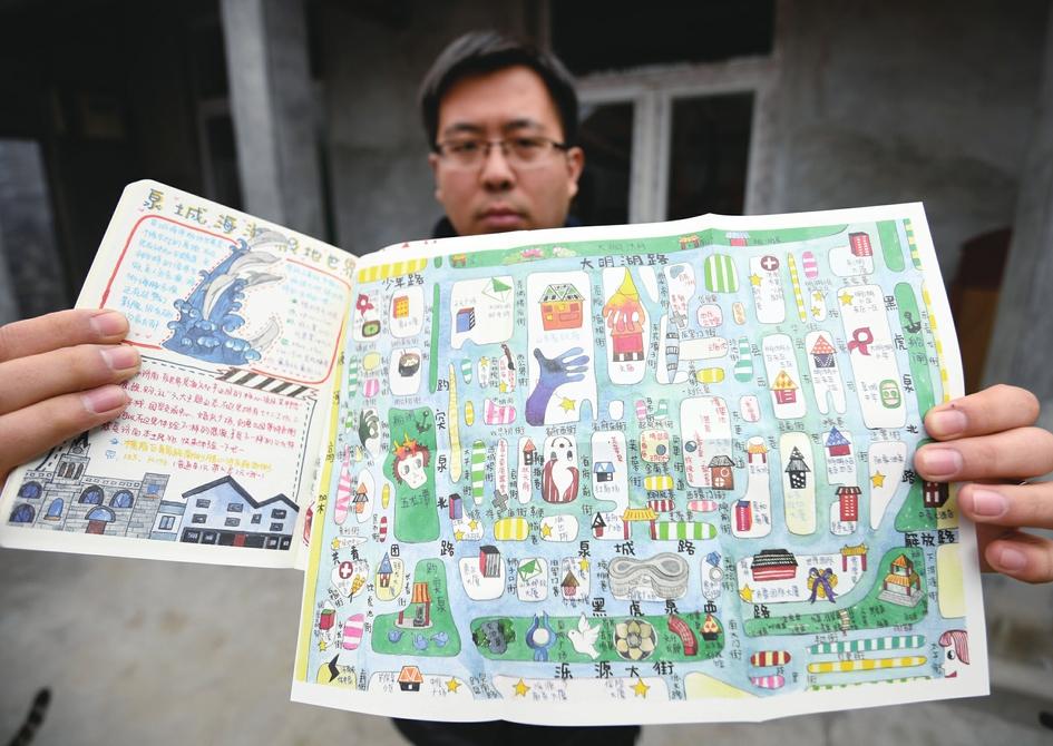 """手绘济南游览线路图,而且在行,食,宿,景等方面信息丰富,成为在泉城""""逛"""