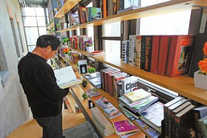 书墙阅读 乐享生活
