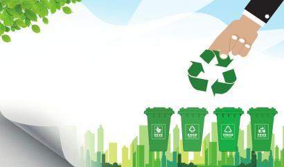 我市7月起强制推行生活垃圾分类