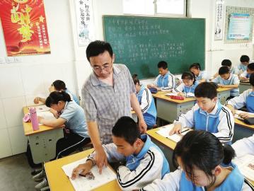 做个好老师,源于心底的热爱