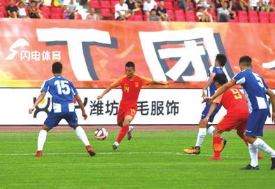 鲁能·潍坊杯昨日拉开战幕 国青、鲁能U19双双落败