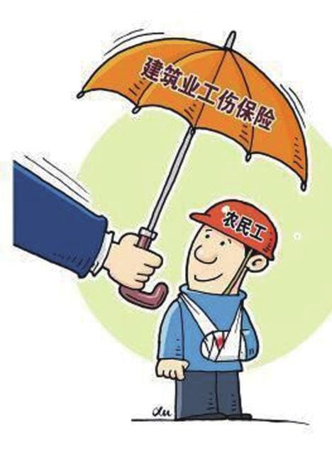 青岛市人社网网上办事服务大厅