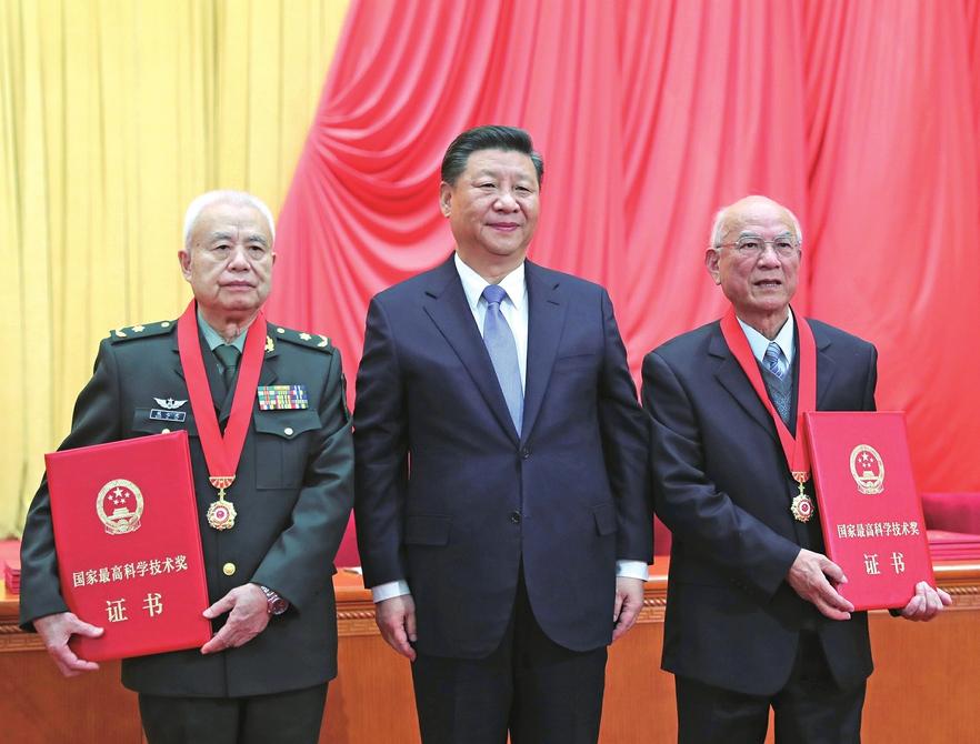 国家科学技术奖励大会举行 刘永坦钱七虎获国家最高科技奖