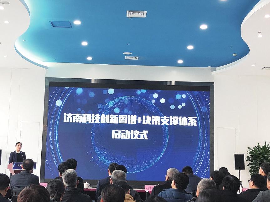 风起科创 潮涌泉城——2018年济南市科技创新中心建设工作十件大事
