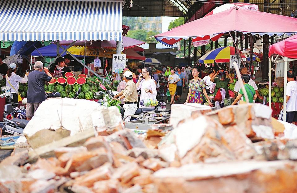 八里桥蔬菜批发市场部分搬迁 24年老市场,请记住它最后的模样