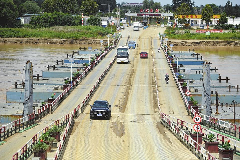 13座黄河浮桥恢复通车