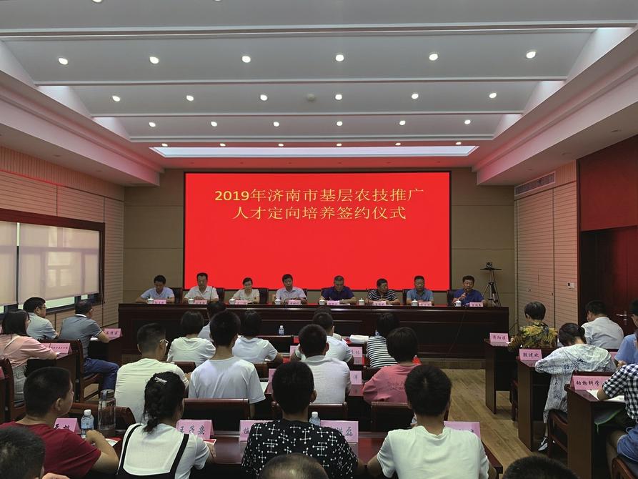 济南市招募第二批全日制本科公费农科生 每年提供1万元培养费