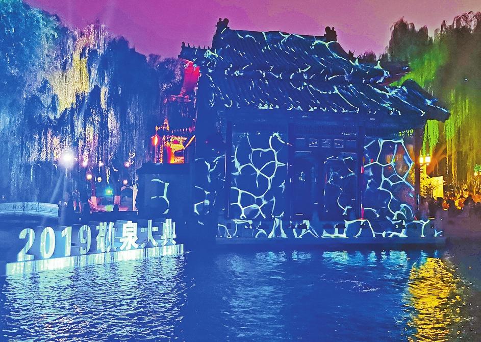 社会各界热议第七届济南国际泉水节启动仪式——泉水底蕴如此深厚 泉水文化博大精深