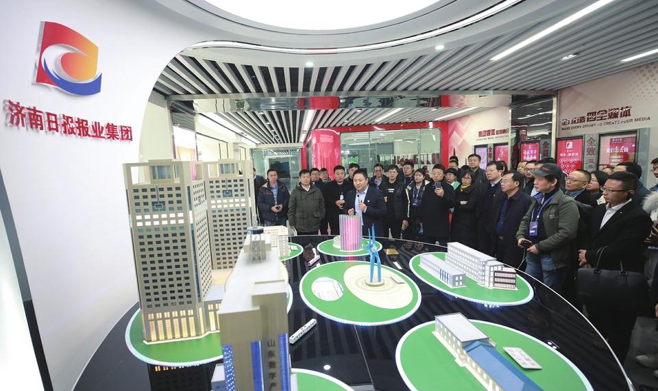 5G潮起千帆竞 济南领先踏浪行 ——第七届中国新兴媒体产业融合发展大会综述